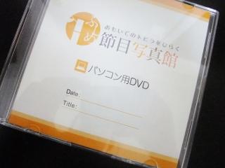 DSCF7863 (320x240).jpg